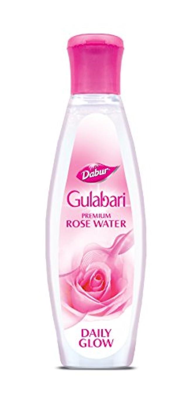 過去光容赦ないDabur Gulabari Premium Rose Water( Gulab Jal)-120ml