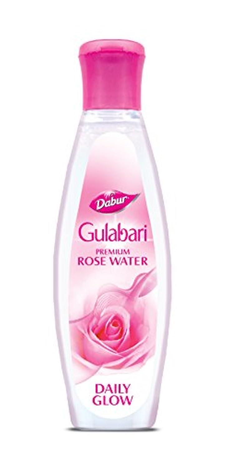 羽形容詞ナンセンスDabur Gulabari Premium Rose Water( Gulab Jal)-120ml