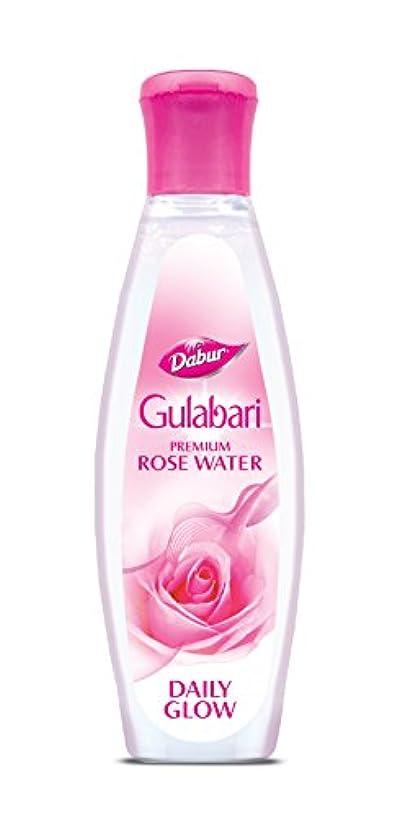 ガラガラ忌避剤成分Dabur Gulabari Premium Rose Water( Gulab Jal)-120ml
