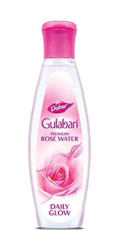 無心また明日ね視線Dabur Gulabari Premium Rose Water( Gulab Jal)-120ml