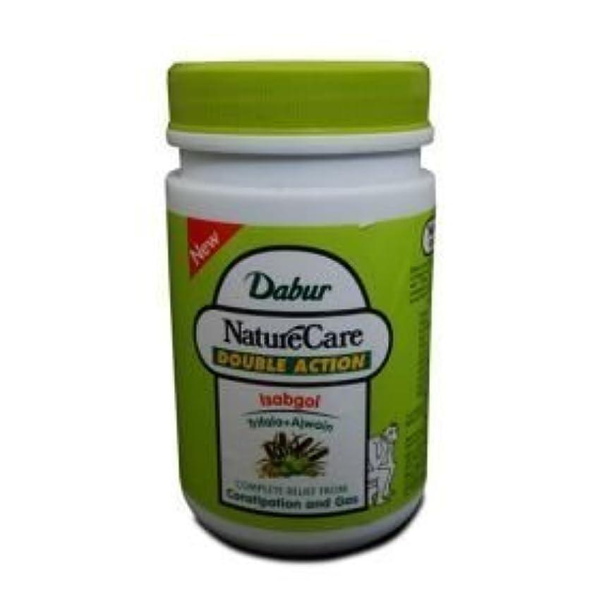 とは異なり有害な後悔Dabur Naturecare Double Action Isabgol Husk Effective Relief From Gas,constipation 100 Grams by Dabur [並行輸入品]