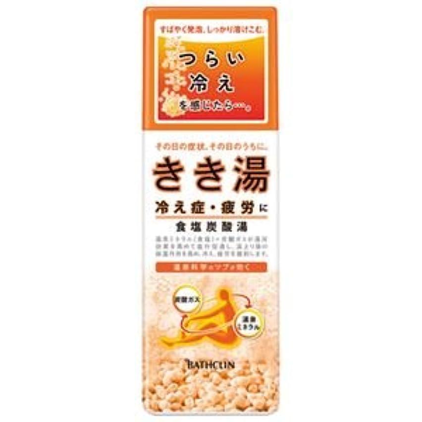 (業務用10セット) バスクリン きき湯 食塩炭酸湯 360g