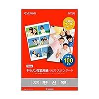 (業務用セット) キャノン(Canon) 写真用紙・光沢 スタンダード A4 1冊(50枚) 【×3セット】