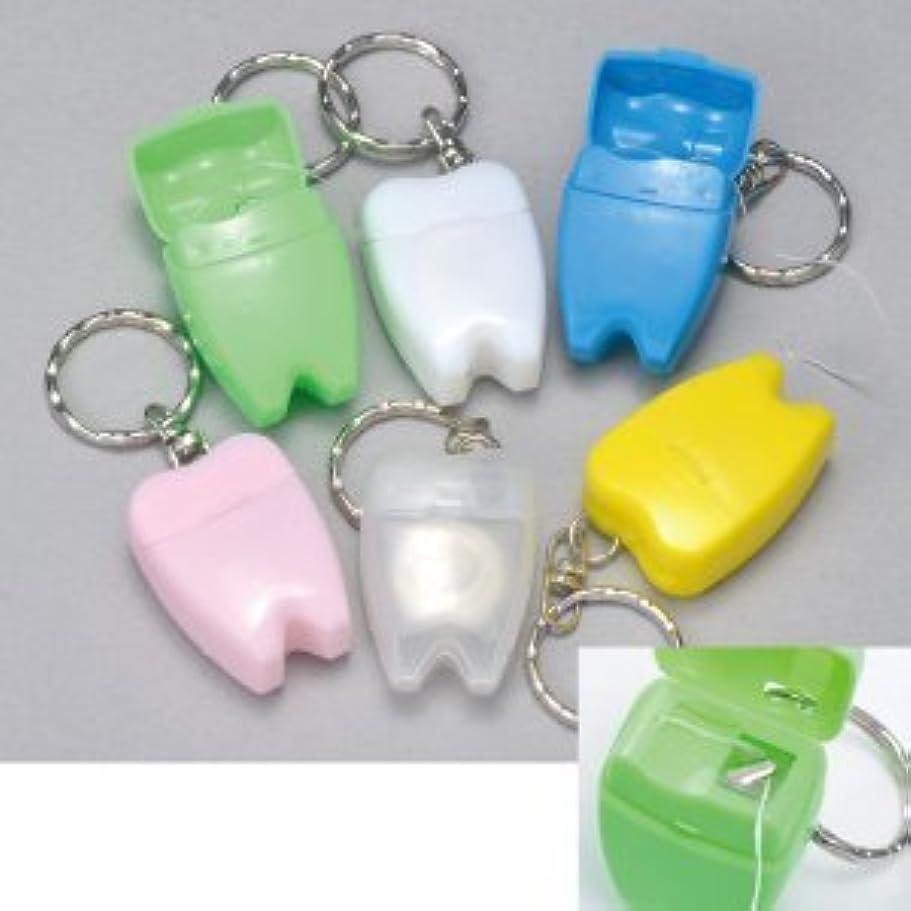 歯型デンタルフロス キーホルダー 1個 (さくら色)