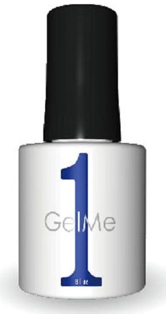 シルエット重さ測定可能ジェルミーワン(Gel Me 1) 08ブルー