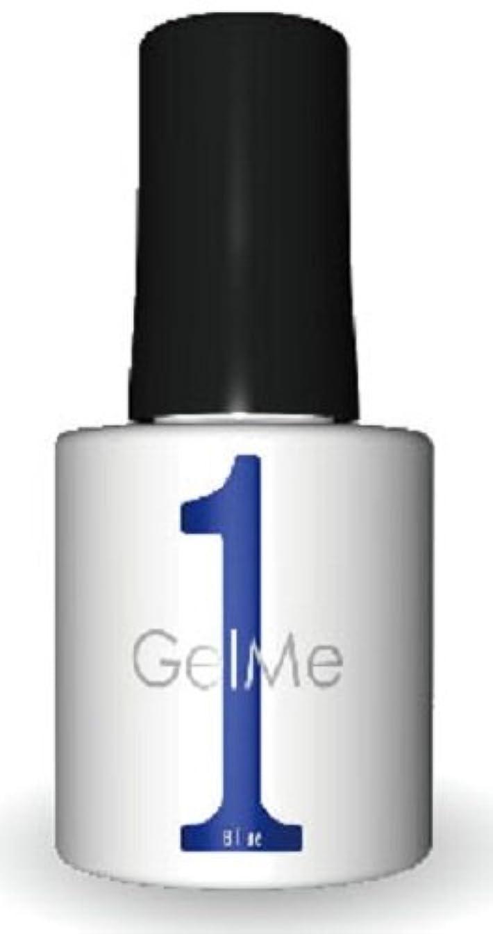 瞑想的型マークされたジェルミーワン(Gel Me 1) 08ブルー