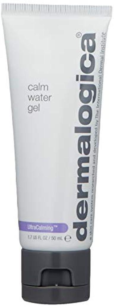 許容できるカタログ著名なダーマロジカ UltraCalming Calm Water Gel 50ml/1.7oz並行輸入品