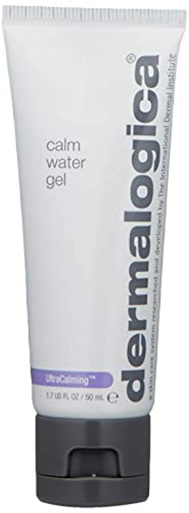 供給帽子ご覧くださいダーマロジカ UltraCalming Calm Water Gel 50ml/1.7oz並行輸入品