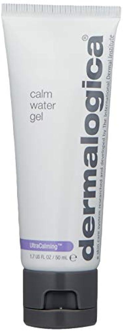 追い払うバター華氏ダーマロジカ UltraCalming Calm Water Gel 50ml/1.7oz並行輸入品