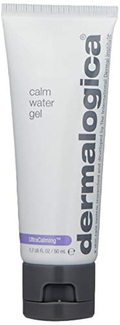 このガイダンスより平らなダーマロジカ UltraCalming Calm Water Gel 50ml/1.7oz並行輸入品