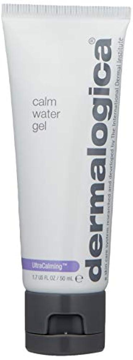 ビット貧しいうぬぼれたダーマロジカ UltraCalming Calm Water Gel 50ml/1.7oz並行輸入品