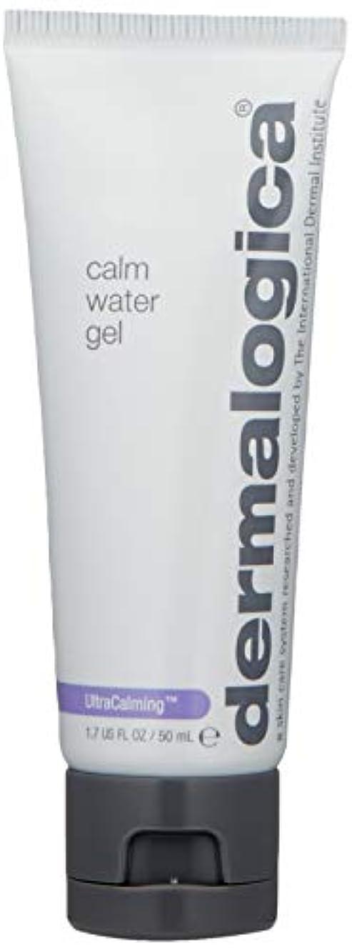 フィードオン禁止逆ダーマロジカ UltraCalming Calm Water Gel 50ml/1.7oz並行輸入品