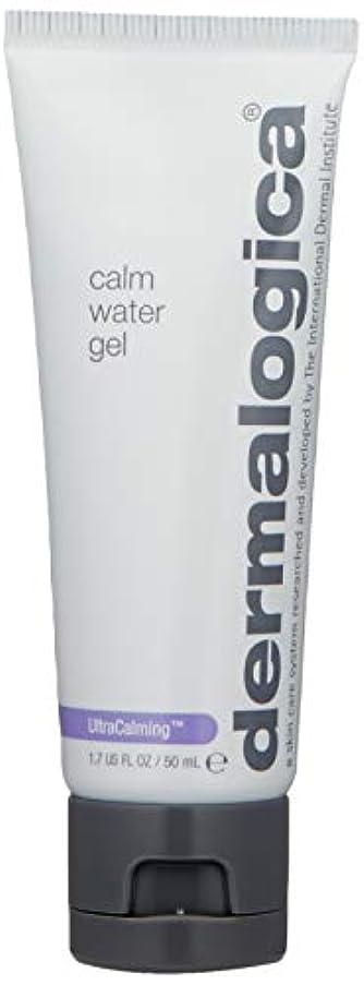 関数かすれた鮮やかなダーマロジカ UltraCalming Calm Water Gel 50ml/1.7oz並行輸入品