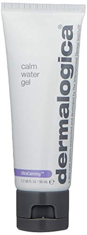 贅沢なスリンクノミネートダーマロジカ UltraCalming Calm Water Gel 50ml/1.7oz並行輸入品