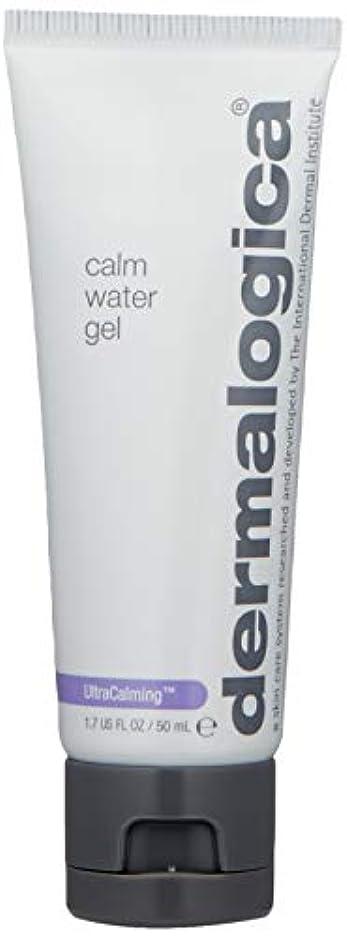 無効にする寄付する繁雑ダーマロジカ UltraCalming Calm Water Gel 50ml/1.7oz並行輸入品
