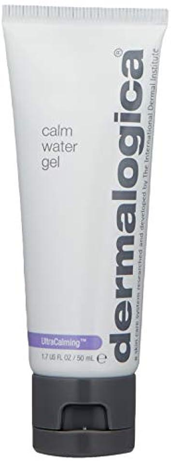 格納歩行者無一文ダーマロジカ UltraCalming Calm Water Gel 50ml/1.7oz並行輸入品