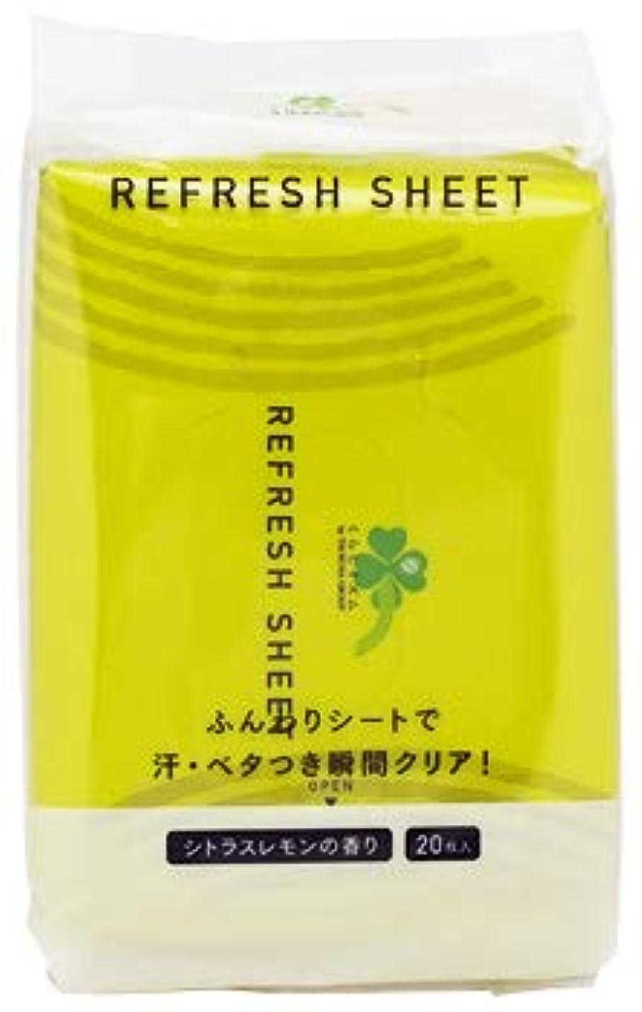 反乱永続最も早いくらしリズム 汗ふきシート シトラスレモンの香り (20枚入) ボディシート 制汗シート