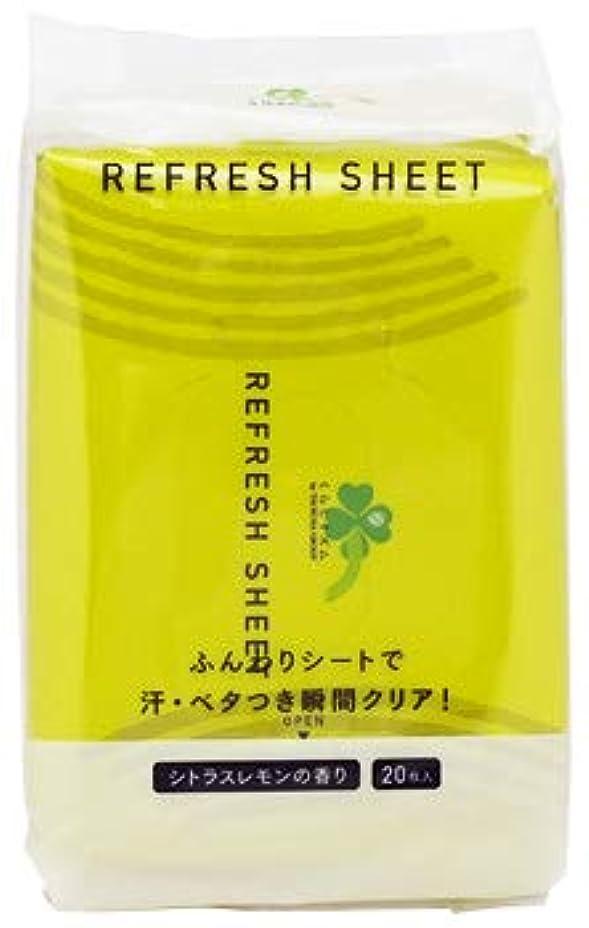 スペシャリストルービームくらしリズム 汗ふきシート シトラスレモンの香り (20枚入) ボディシート 制汗シート