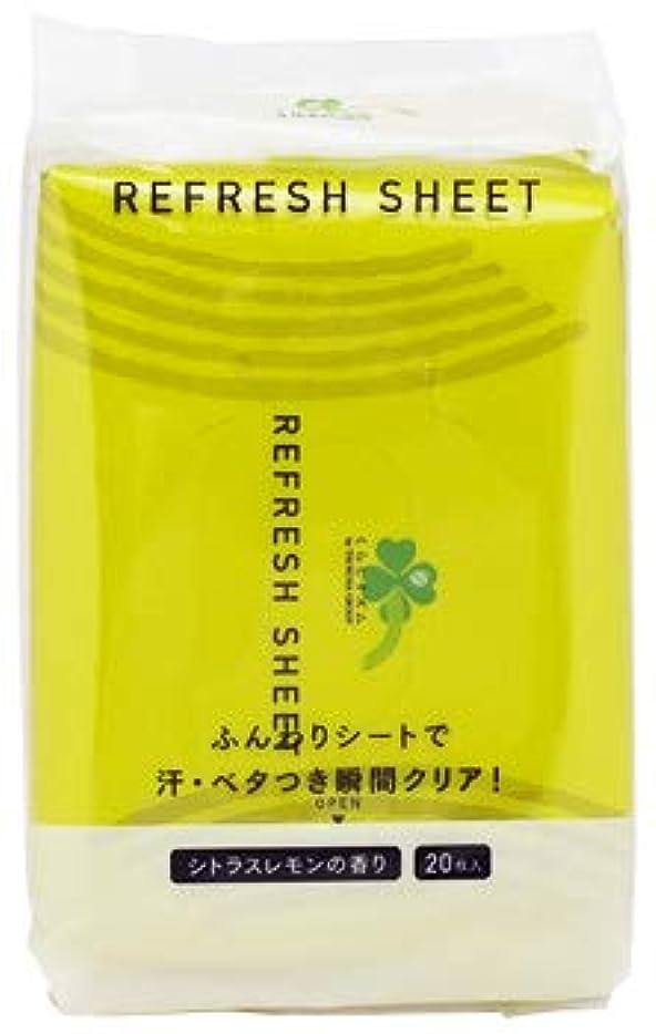 国民シティ時期尚早くらしリズム 汗ふきシート シトラスレモンの香り (20枚入) ボディシート 制汗シート