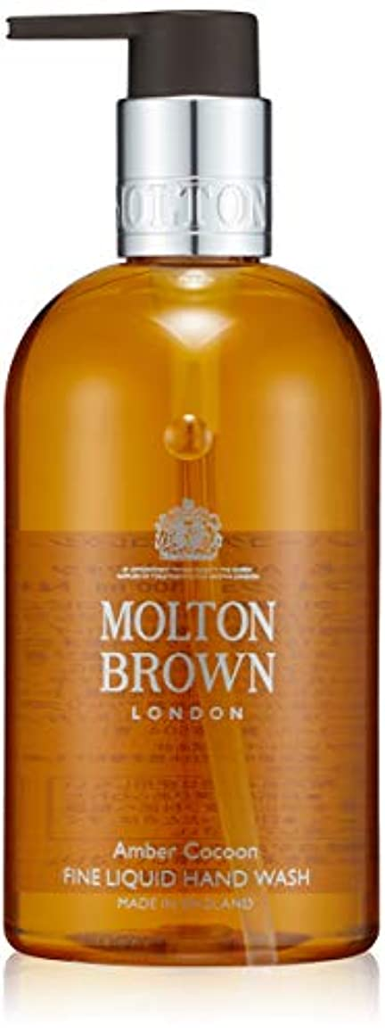 学校の先生配偶者うめき声MOLTON BROWN(モルトンブラウン) アンバーコクーン コレクション AC ハンドウォッシュ