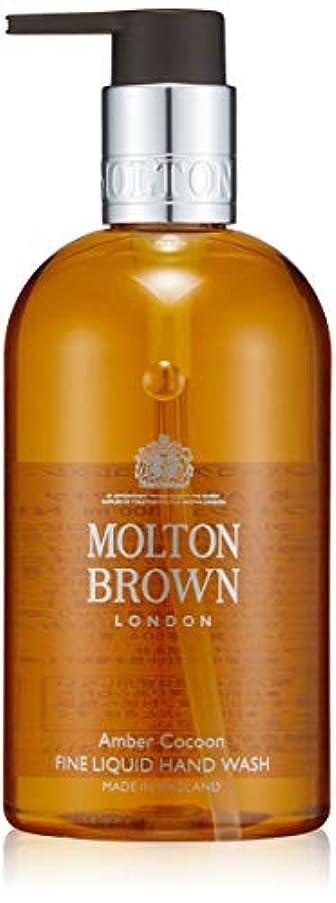 マサッチョ回路阻害するMOLTON BROWN(モルトンブラウン) アンバーコクーン コレクション AC ハンドウォッシュ