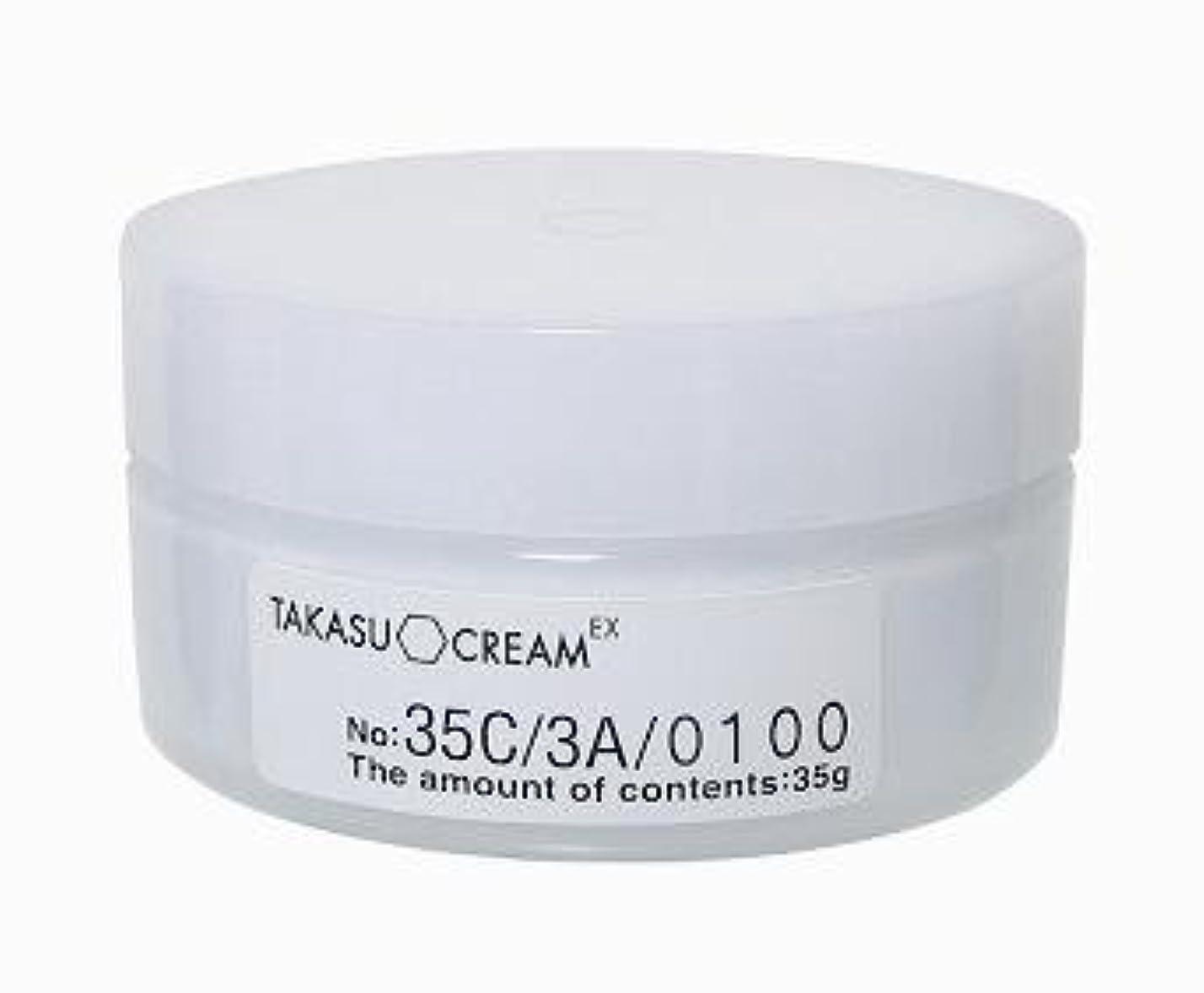 包括的わずらわしい型タカスクリニックラボ takasu clinic.lab EGF配合 タカス クリーム(TAKASU CREAM EX)〈クリーム〉