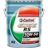 カストロール エッジ RS 10W-50 SM 全合成油 20L