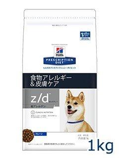 ヒルズ 犬用 z/d 低アレルゲン 食物アレルギー&皮膚ケア...