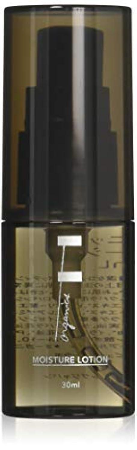 腹痛摘むペルーF organics(エッフェオーガニック) モイスチャーローション 30ml