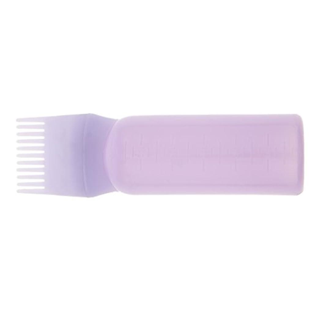 小学生操るプットヘアダイ ヘアカラー ボトル 髪染め ボトル アプリケーター ディスペンサーブラシ 全2色 - 紫