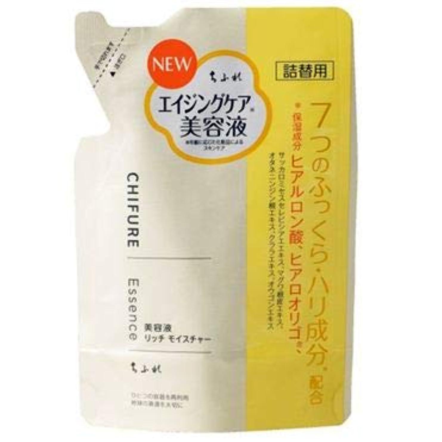 ちふれ化粧品 美容液 リッチモイスチャータイプ 30g (詰替)