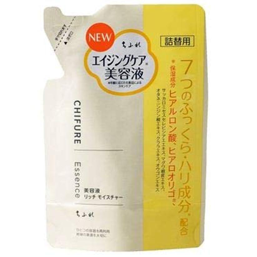 手首品揃え無駄にちふれ化粧品 美容液 リッチモイスチャータイプ 30g (詰替)