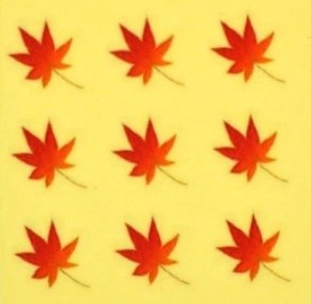 法医学ベースピュー紅葉?秋【ネイルデザインシール】もみじ(1)/1シート9枚入