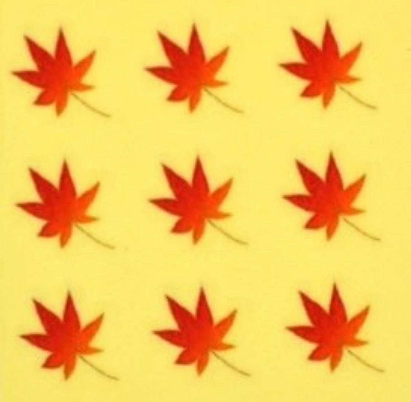に負ける魔術ベッツィトロットウッド紅葉?秋【ネイルデザインシール】もみじ(1)/1シート9枚入