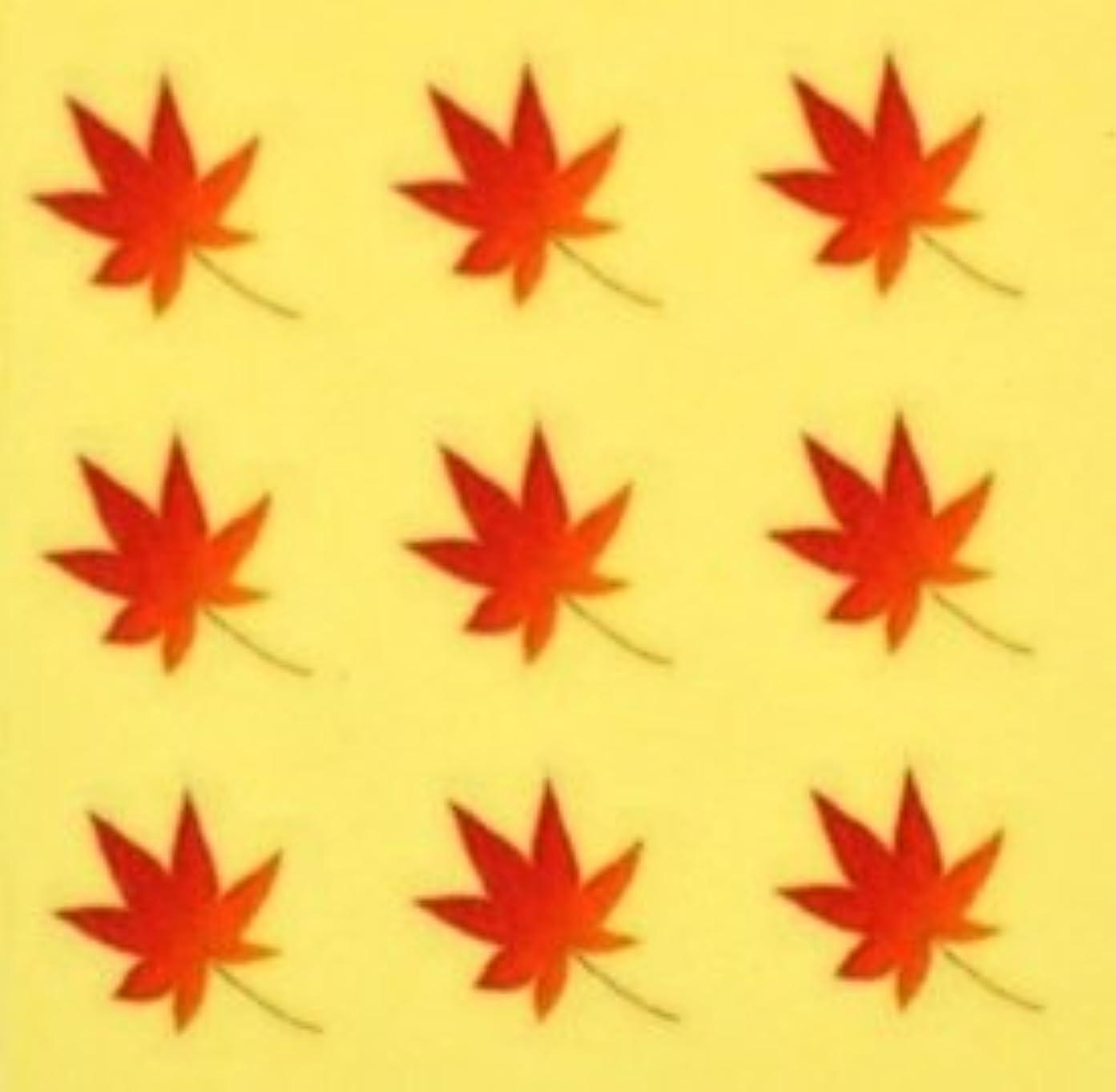 マトリックス歯痛棚紅葉?秋【ネイルデザインシール】もみじ(1)/1シート9枚入