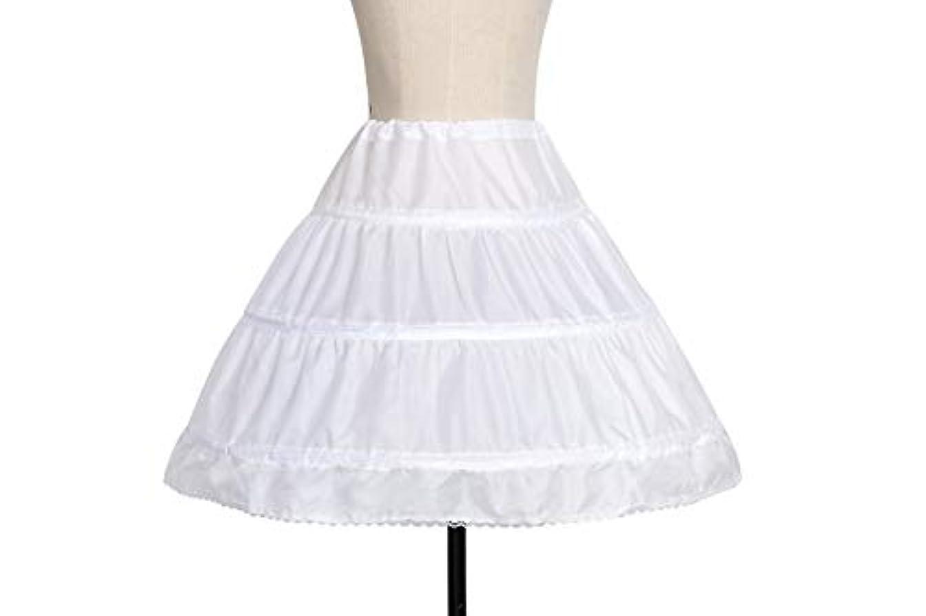 静かな騙す他の場所パニエ ボリュームUP ウエディング 衣装 可愛い ドレスライン コスプレ コスチューム (白, キッズ50㎝)