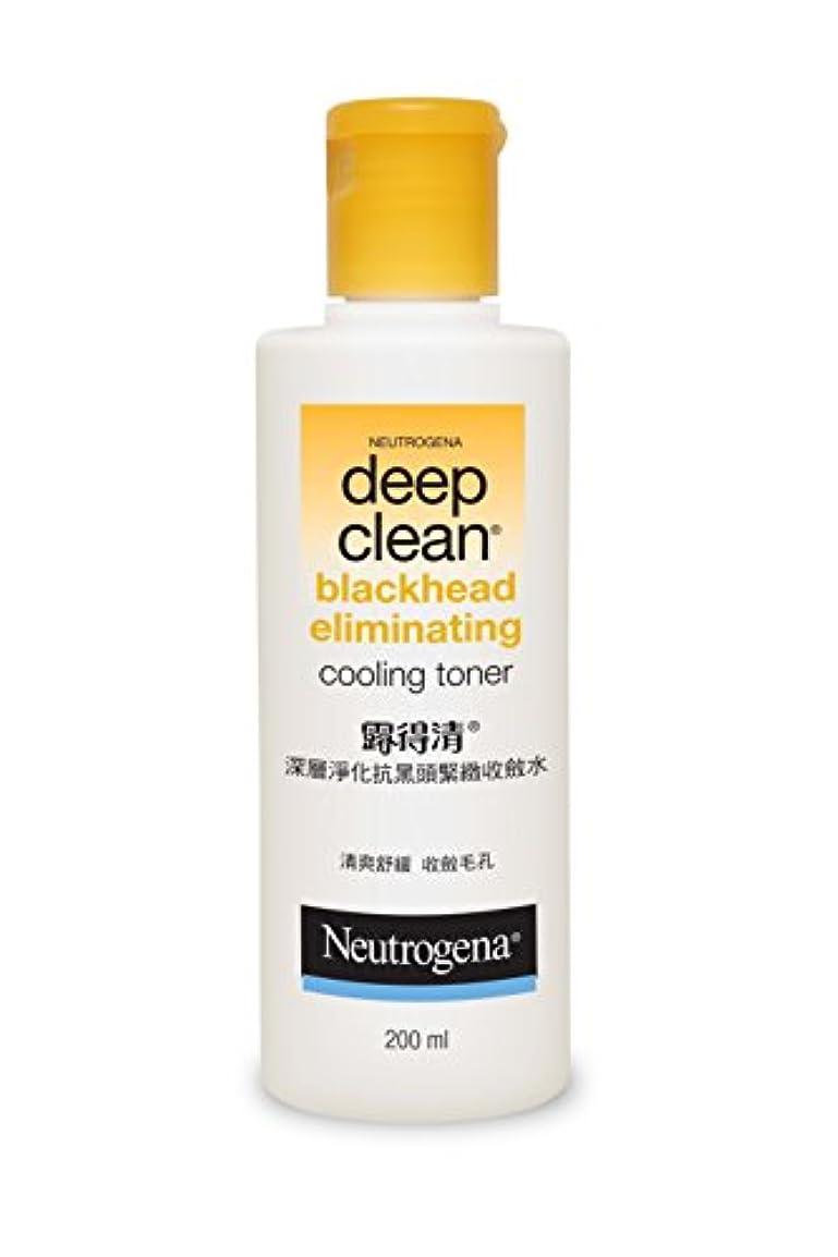 哲学ウイルス疲労Neutrogena Deep Clean Blackhead Eliminating Cooling Toner, 200ml