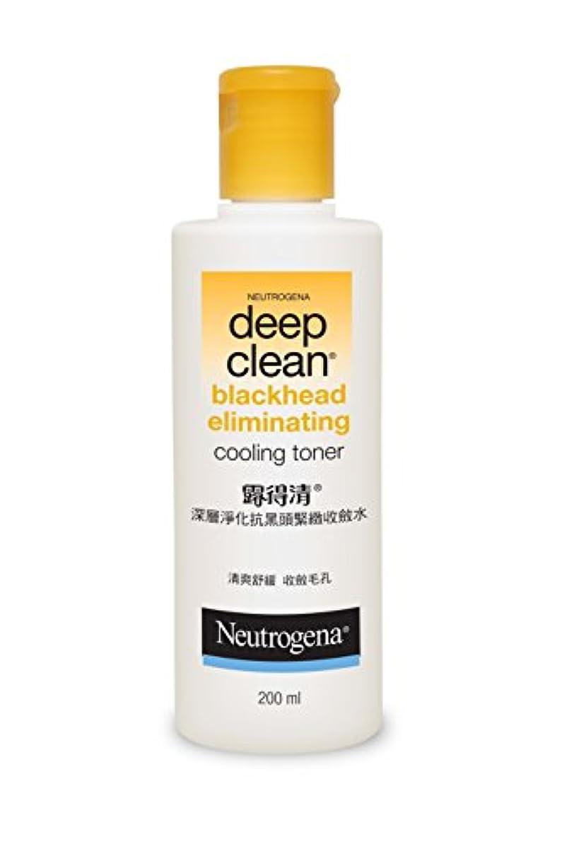 ペインティング優雅炎上Neutrogena Deep Clean Blackhead Eliminating Cooling Toner, 200ml