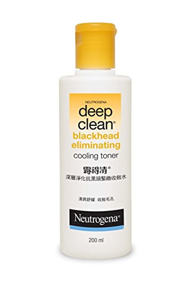 下着ジョリー胚芽Neutrogena Deep Clean Blackhead Eliminating Cooling Toner, 200ml