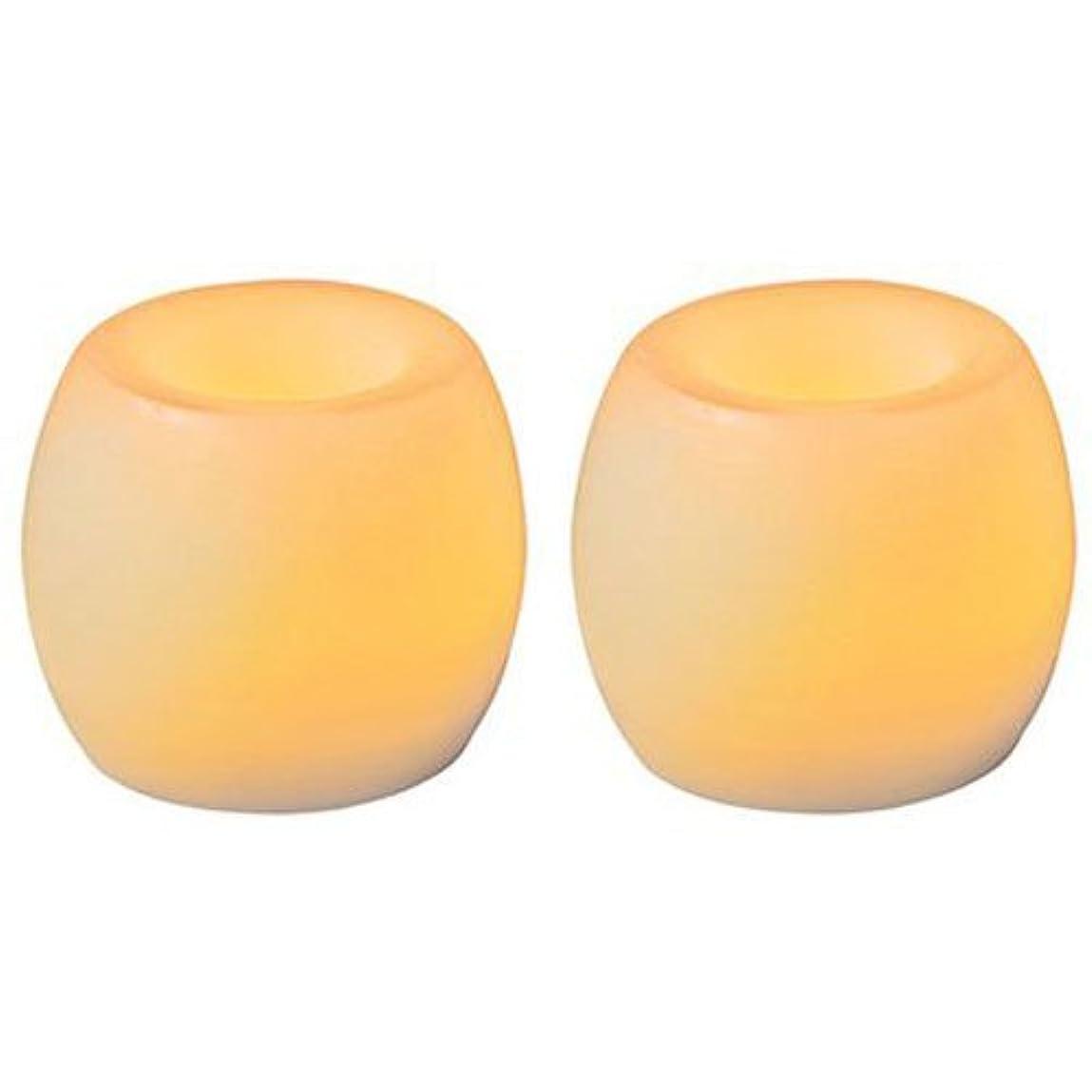 比喩登録する広まったInglow Flameless Mini Curved SquaresバニラScented Candle 2 - Pack 1 ベージュ CG24101CR201