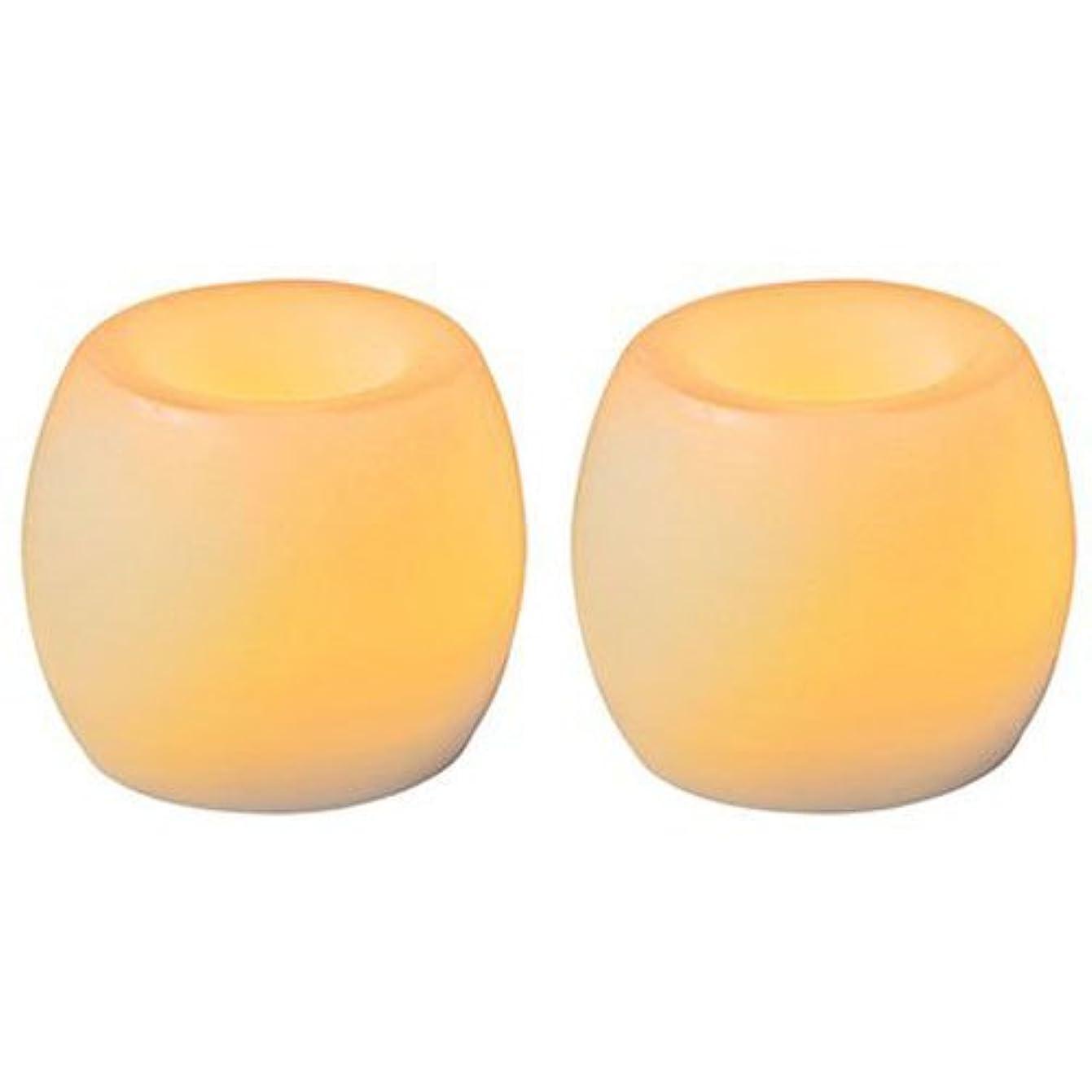 くつろぎカブ保持Inglow Flameless Mini Curved SquaresバニラScented Candle 2 - Pack 1 ベージュ CG24101CR201