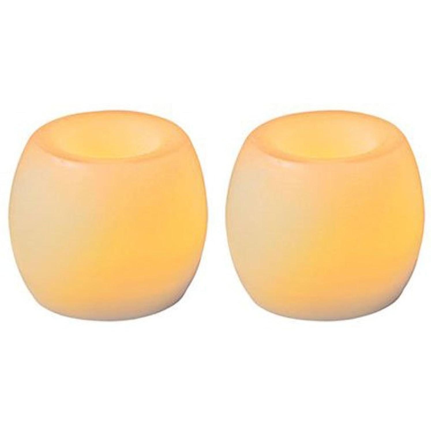 マインドフル信頼できるディスクInglow Flameless Mini Curved SquaresバニラScented Candle 2 - Pack 1 ベージュ CG24101CR201