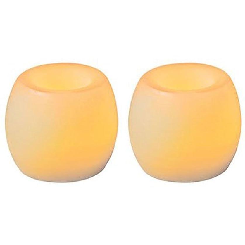 頼る自分のために原稿Inglow Flameless Mini Curved SquaresバニラScented Candle 2 - Pack 1 ベージュ CG24101CR201