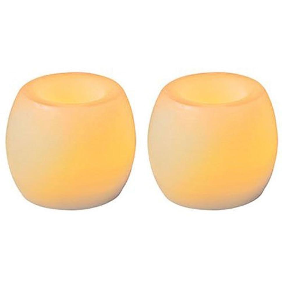ボトルネック傷跡肉屋Inglow Flameless Mini Curved SquaresバニラScented Candle 2 - Pack 1 ベージュ CG24101CR201