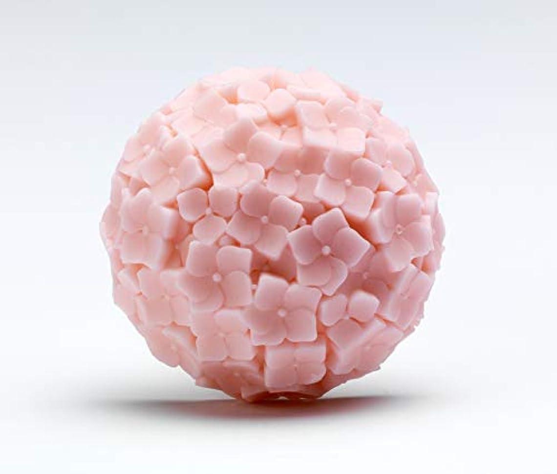腰チャーター魅惑的なSERASE洗顔ソープ ピンク/キャビアパール