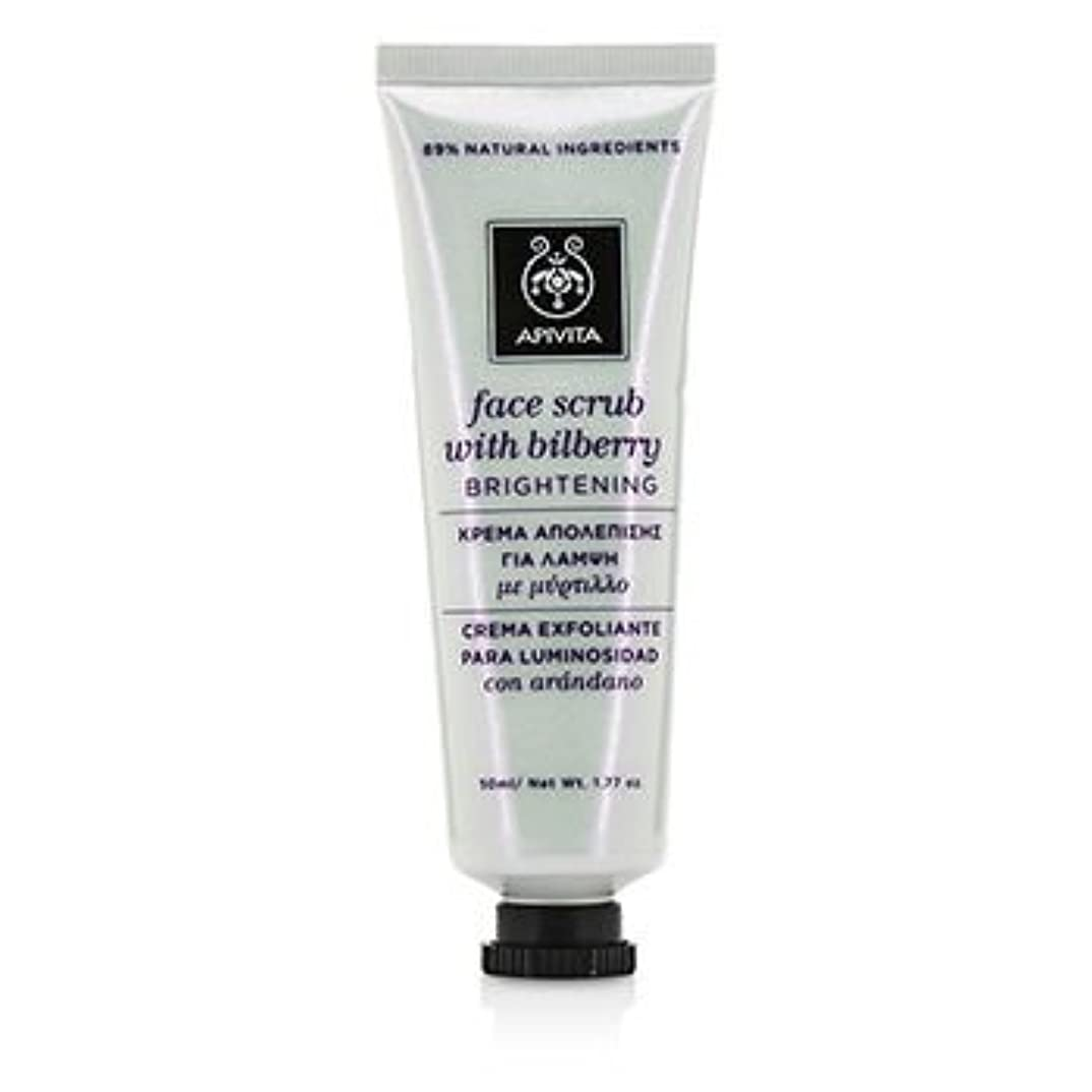 データ佐賀奇跡[Apivita] Face Scrub with Bilberry - Brightening 50ml/1.77oz