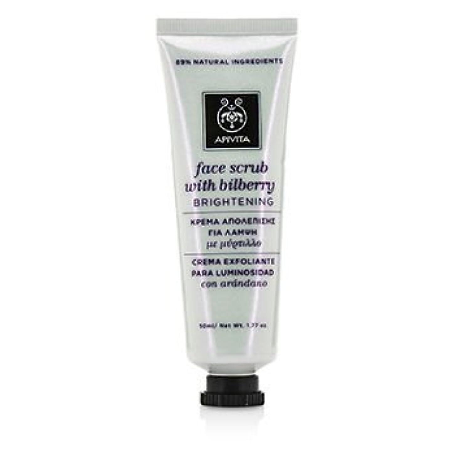 バッテリー起こりやすいアスペクト[Apivita] Face Scrub with Bilberry - Brightening 50ml/1.77oz