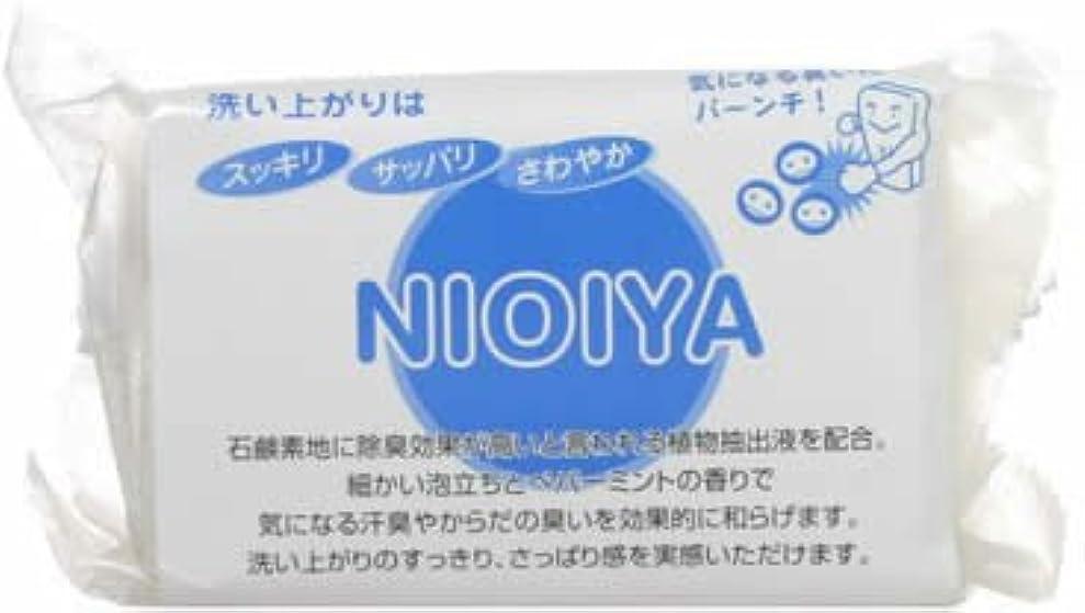 ハプニング十一調子NIOIYA石鹸(体臭?加齢ケアソープ)
