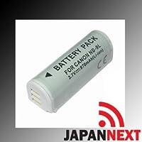 キャノン NB-9L 対応互換バッテリー 1000HS.SD4500IS.IXY50S CANON【EDOGAWA】 保障付(JN-BAT)