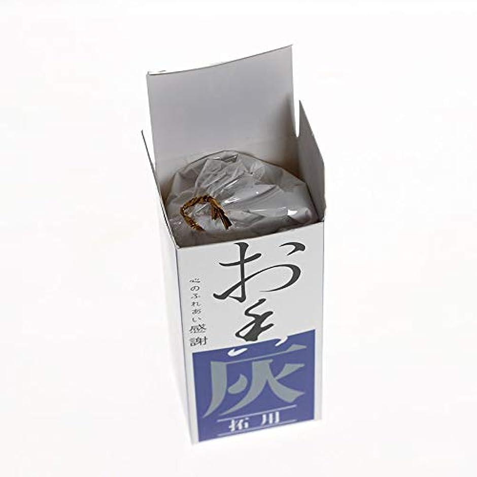 Diatems - 輸入香ばしい香り高い柚子特別灰沈香香炉灰灰灰色の灰香り用品スーパーソングRongtang [3PC]